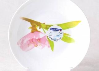 WATER COLOR тарелка суповая 20 см 1 шт