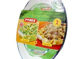 PYREX-набор 2-х блюд с ручками: овальное 42*30 см и овальное 30*21 см