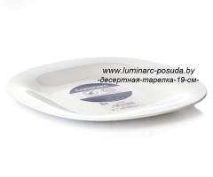 CARINE WHITE тарелка десертная 19 см