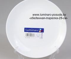DIWALI тарелка обеденная 25 см
