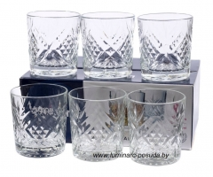 SALZBURG набор стаканов низких 300 мл. 6 шт.