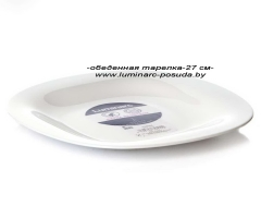 CARINE WHITE тарелка обеденная 26 см