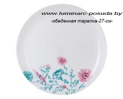 SABLINE тарелка обеденная 27 см