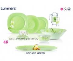 SOFIANE GREEN 46 предметов